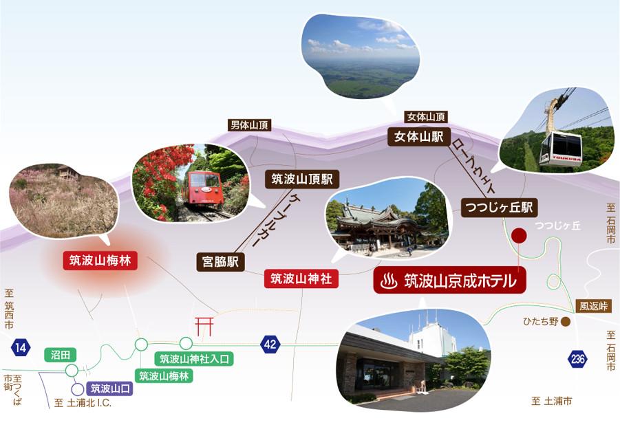 筑波山周辺マップ
